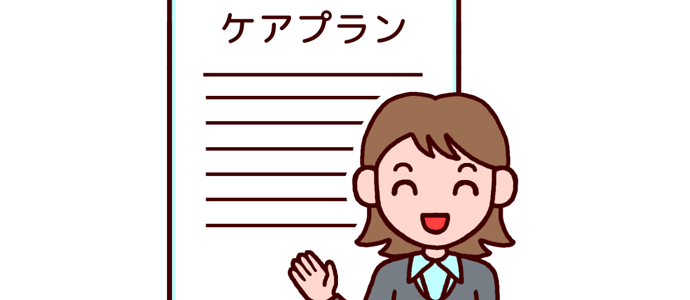 care_L